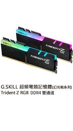 原價屋記憶體RAM總覽